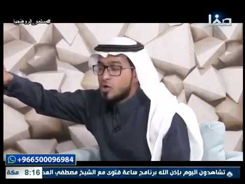 """الحلقة (109) من برنامج """"مسلمو الروهنغيا بعنوان : الروهنغيا .. حياة من عدم   قناة صفا"""