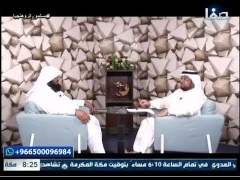 الحلقة (113) من برنامج مسلمو الروهنغيا : اللاجئون الروهنغيا بين هم العيش وقلق العودة | قناة صفا