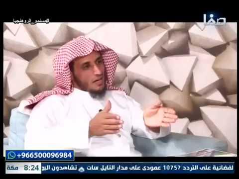 الحلقة (114) من برنامج مسلمو الروهنغيا : الروهنغيا وحظهم من الاهتمام الإسلامي | قناة صفا