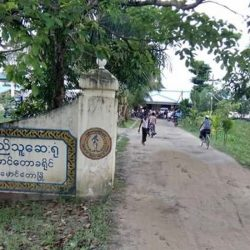 إصابة صبيين من الروهنغيا في القتال الدائر بين المتمردين البوذيين والجيش