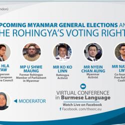 زعماء دينيون في ميانمار يدعون إلى مبادرة سلام عامة