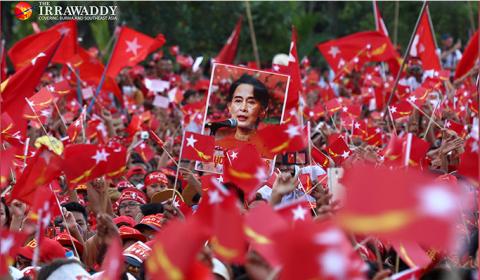 الحزب الحاكم في ميانمار يستعد لخوض الانتخابات البرلمانية القادمة