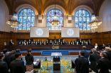 محكمة العدل الدولية.. الكيل بمكيالين في ميزان القضاء الدولي