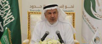 السعودية تشارك في مؤتمر المانحين في جنيف لدعم اللاجئين الروهنغيا