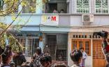 ميانمار تتهم صحفيا بموجب قانون الإرهاب وتحجب مواقع إخبارية