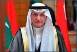 العثيمين يؤكد اهتمام السعودية بقضية مسلمي الروهنغيا والأقليات في ميانمار