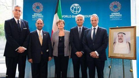 تكريم استثنائي من البنك الدولي لأمير الكويت