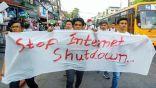 طلاب ميانمار يواجهون تهمًا بسبب احتجاجهم على إغلاق الإنترنت