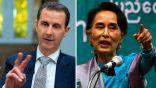 ميانمار تقف مع روسيا في منع التحقيق في الجرائم المرتكبة في سوريا