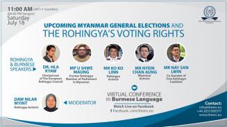 دعوة إلى المصالحة بين الروهنغيا والراخين في ميانمار