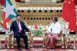 الرئيس الصيني يصل إلى ميانمار في زيارة تاريخية