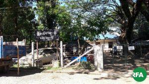 ميانمار تسجن 13 روهنغيا لعودتهم من بنغلادش