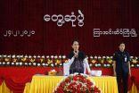 سوتشي تحاول تقليص مقاعد الجيش في برلمان ميانمار